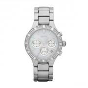Женские часы DKNY NY8507