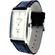 Мужские часы Atlantic SEAMOON At67740.41.21