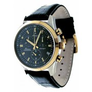 Мужские часы Atlantic SEAMOVE Chrono At65451.43.61