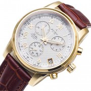 Мужские часы Atlantic SEABASE Chrono At64450.45.28