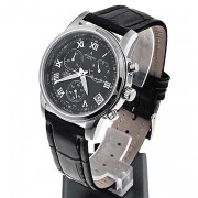 Мужские часы Atlantic SEABASE Chrono At64450.41.68