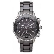Женские часы DKNY NY8671 Ny8671