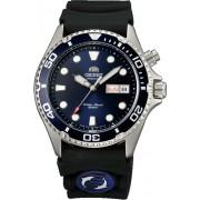 Мужские часы Orient FEM6500CD9