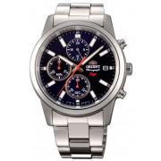 Мужские часы Orient FKU00002D0