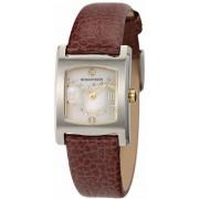 Женские часы Romanson RL1254L2T WH