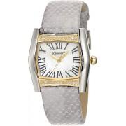 Женские часы Romanson RL2623QL2T WH