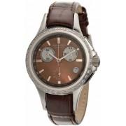 Женские часы Romanson RL8275QLWH BROWN