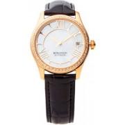 Женские часы Romanson TL7282RLG WH