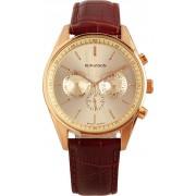 Мужские часы Romanson TL9224MRG RG