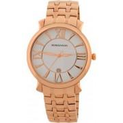 Мужские часы Romanson TM1256MRG WH