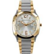 Мужские часы Romanson TM1271M2T WH