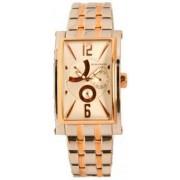 Мужские часы Romanson TM8901GMR2T WH