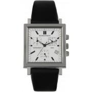 Мужские часы Romanson UL2118SMWH WHITE