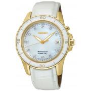 Женские часы Seiko SKA876P1