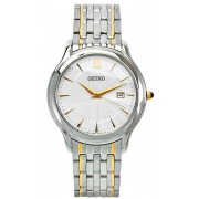 Мужские часы Seiko SKK671P1