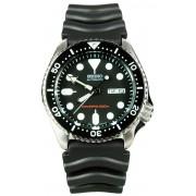 Мужские часы Seiko SKX007K1
