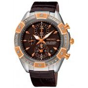 Женские часы Seiko SNDV62P1