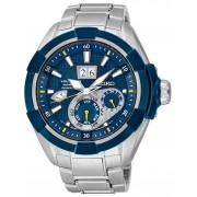 Мужские часы Seiko SNP117P1