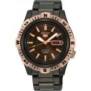 Мужские часы Seiko SRP148K1
