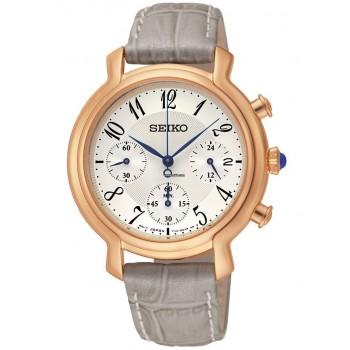 Женские часы Seiko SRW872P1