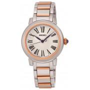 Женские часы Seiko SRZ448P1
