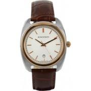 Мужские часы Romanson TL1269M2T WH