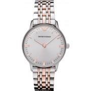 Женские часы Armani AR1603