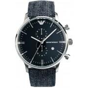 Мужские часы Armani AR1690