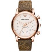 Мужские часы Armani AR1809