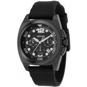 Мужские часы DKNY NY1445