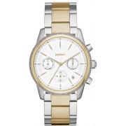 Женские часы DKNY NY2333