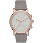 Женские часы DKNY NY2338