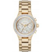 Женские часы DKNY NY2395
