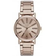Женские часы DKNY NY2418