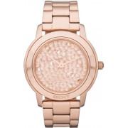 Женские часы DKNY NY8475