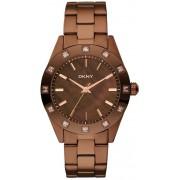Женские часы DKNY NY8663