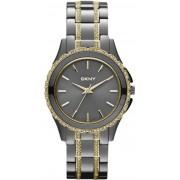Женские часы DKNY NY8700
