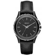Женские часы DKNY NY8704