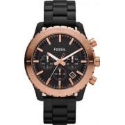 Мужские часы Fossil CH2817