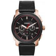 Мужские часы Fossil FS5120