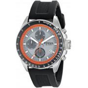 Мужские часы Fossil CH2900
