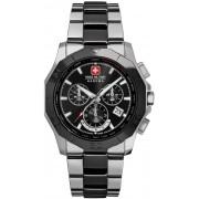 Мужские часы Swiss Military Hanowa TROPHY 06-5188.04.007