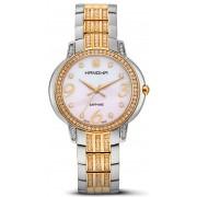Женские часы Hanowa STARLIGHT 16-7024.55.001
