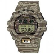 Часы Casio G-shock GD-X6900TC-5ER