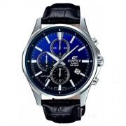 Часы Casio Edifice EFB-530L-2AVUER