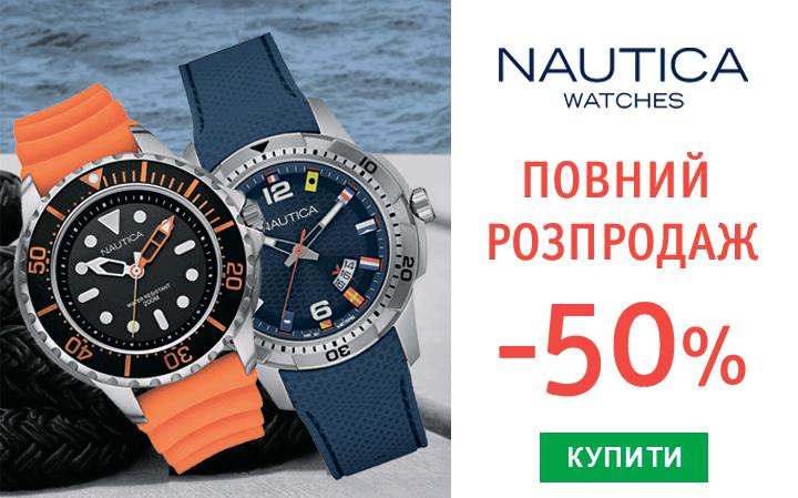 nautica -50% sale