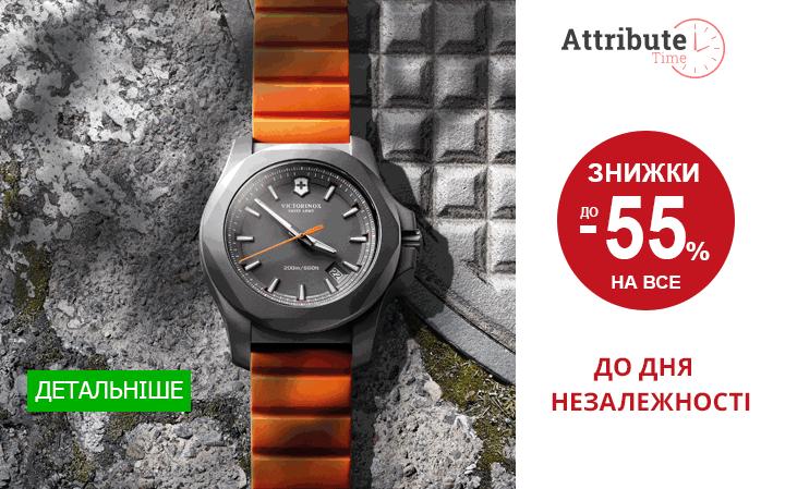 Знижки до -75% на всі годинники. Встигніть купити!