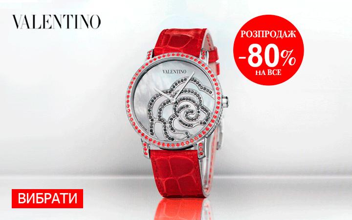 valentino - 80% sale